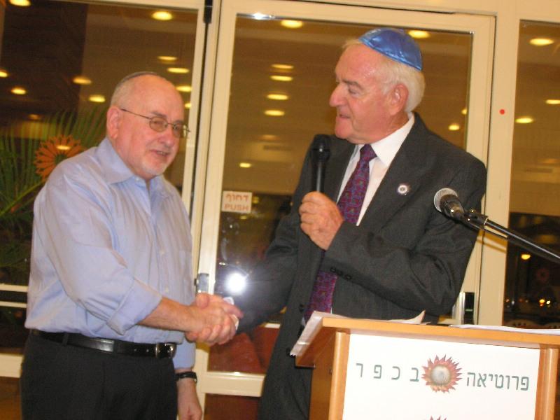 Wor Bro Henry Gaddin, Israel 2009