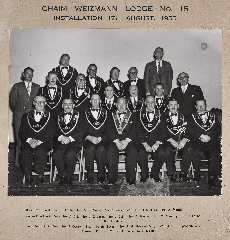 Chaim Weizmann Lodge 1955