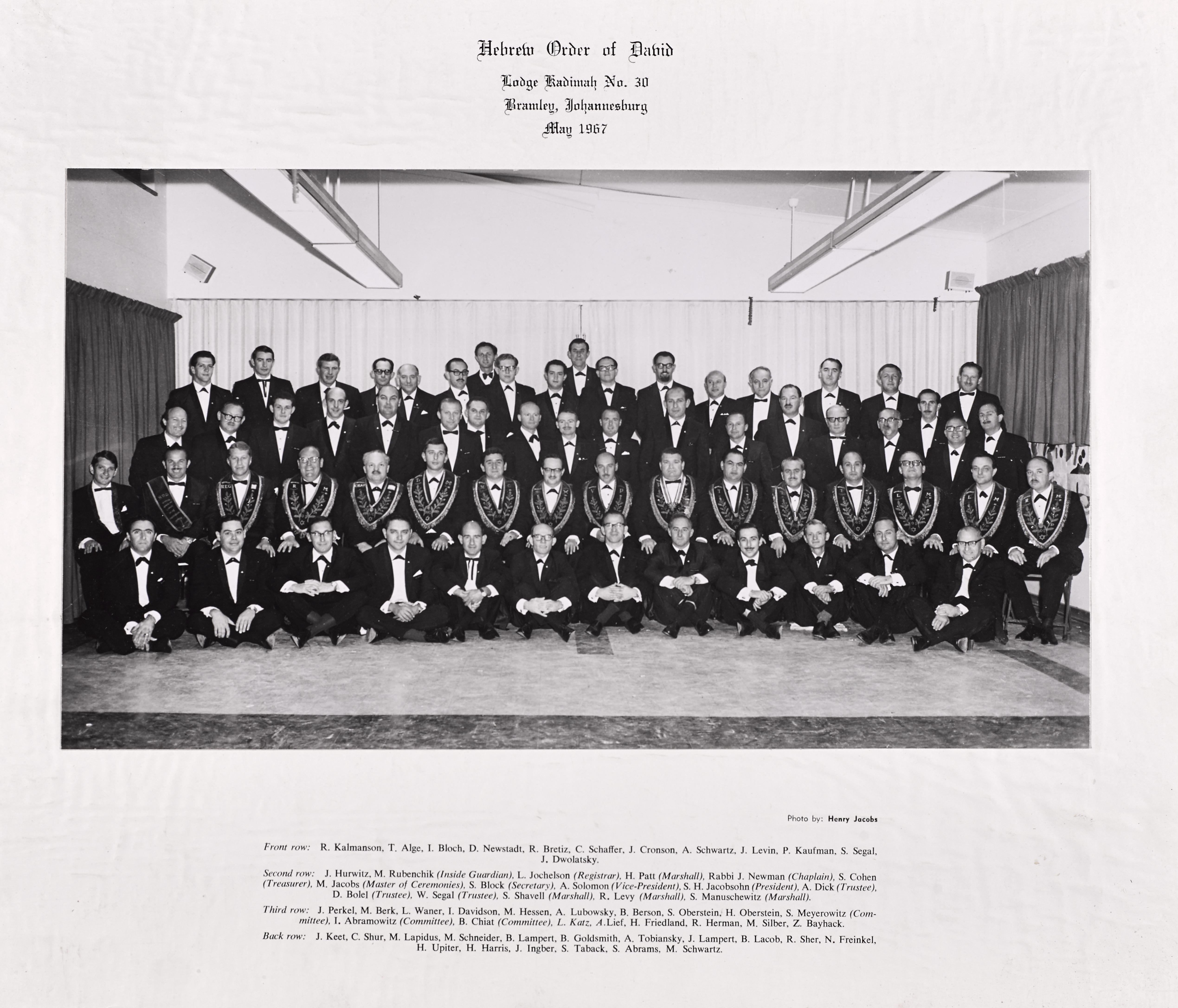 Lodge Kadimah 1967