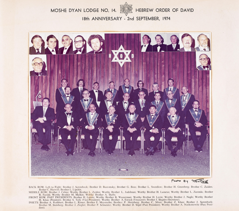 Moshe Dayan Lodge 1974
