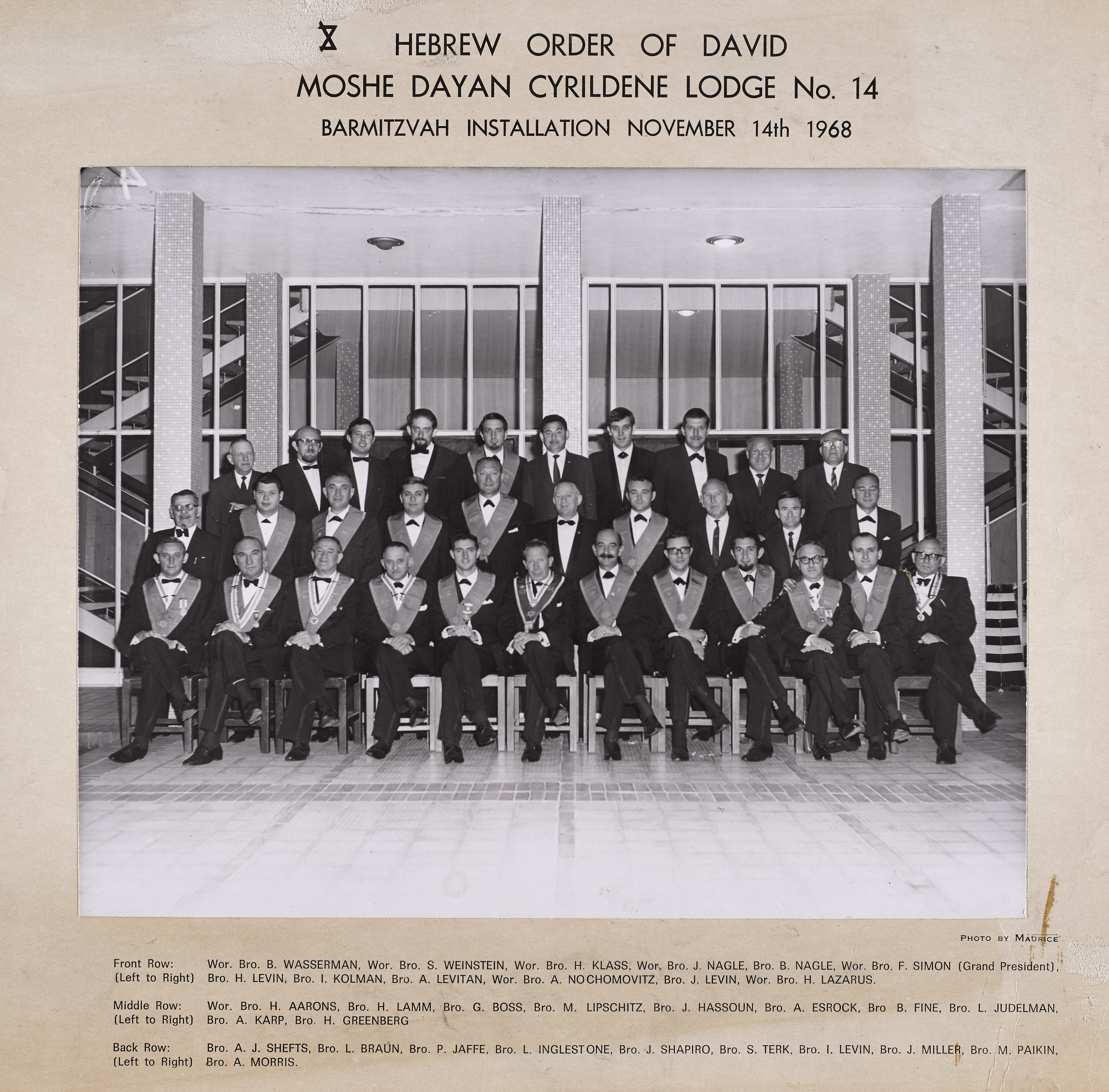 Moshe Dayan Lodge 1968