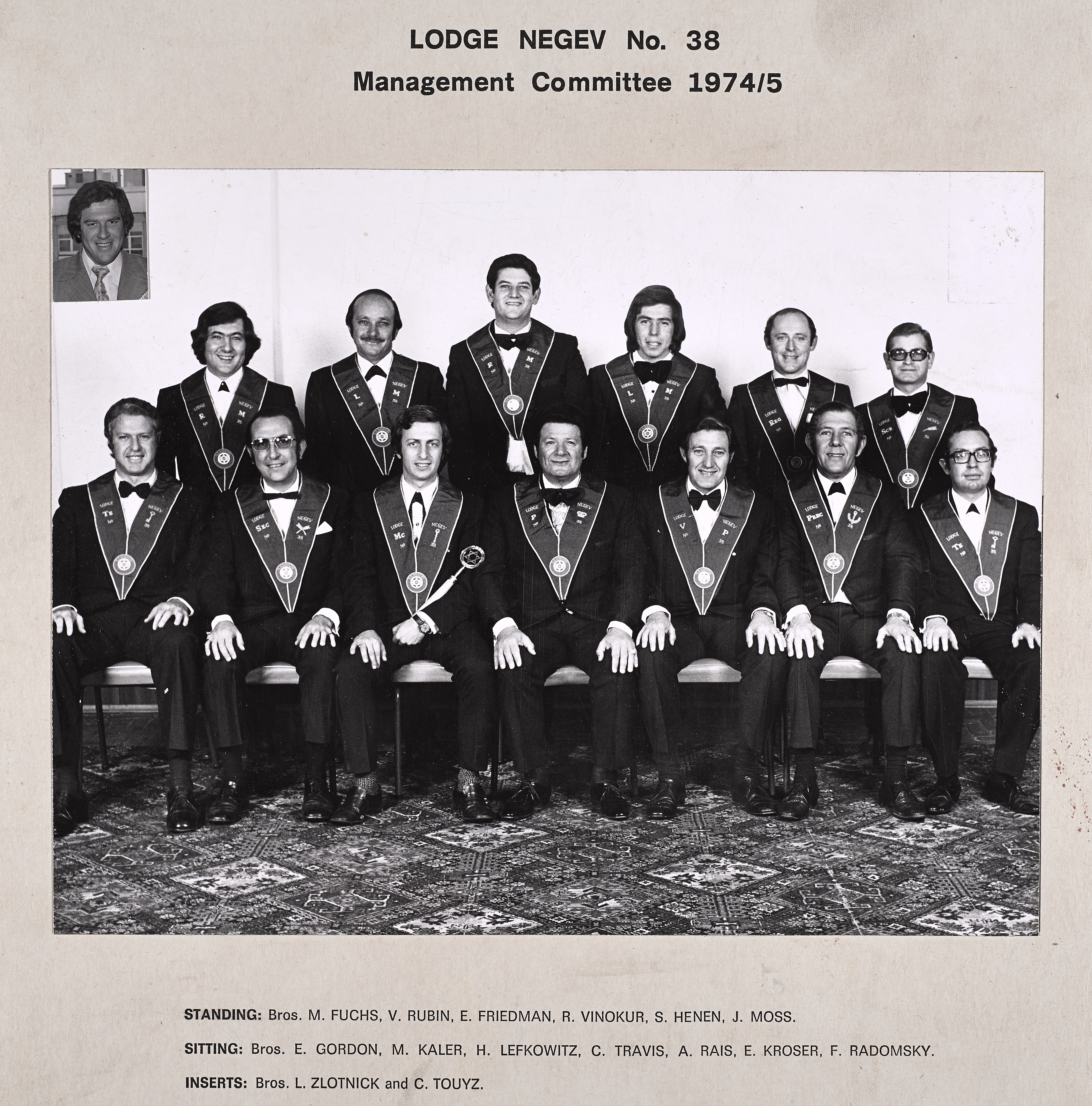 Lodge Negev Management Committee 1974