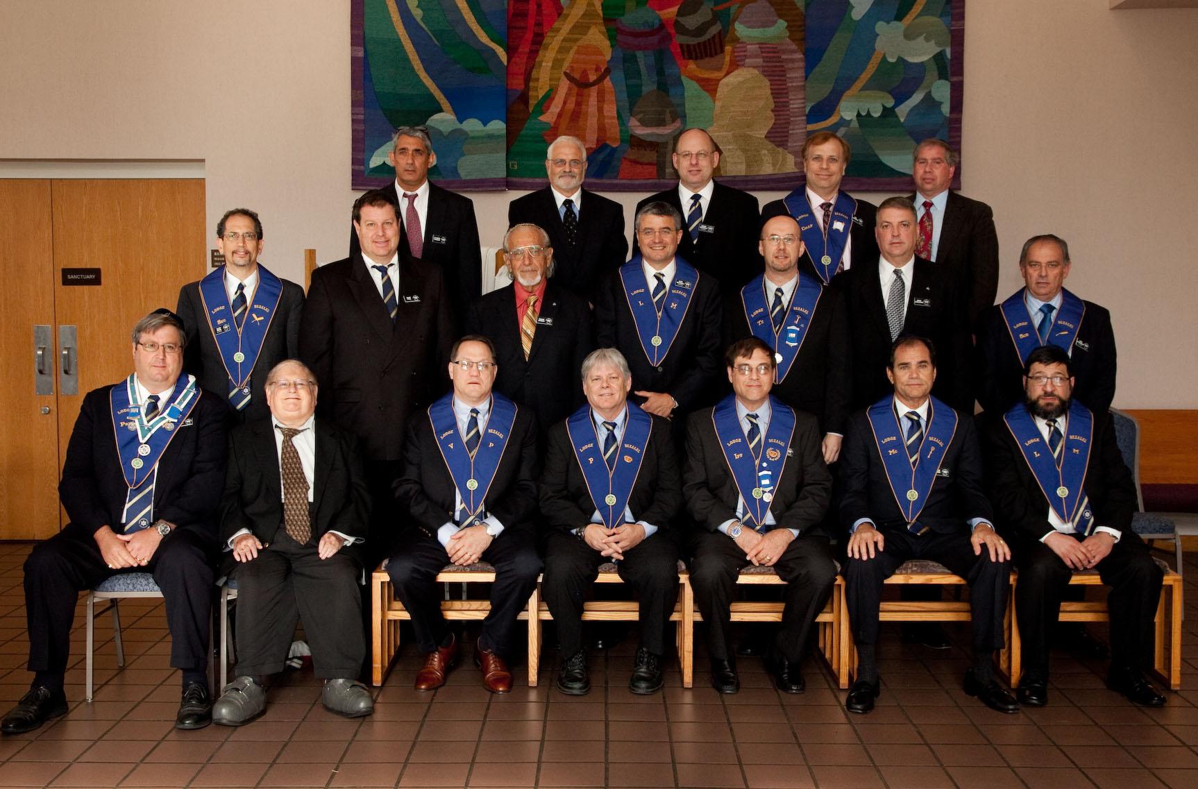 Lodge Bezalel 2012