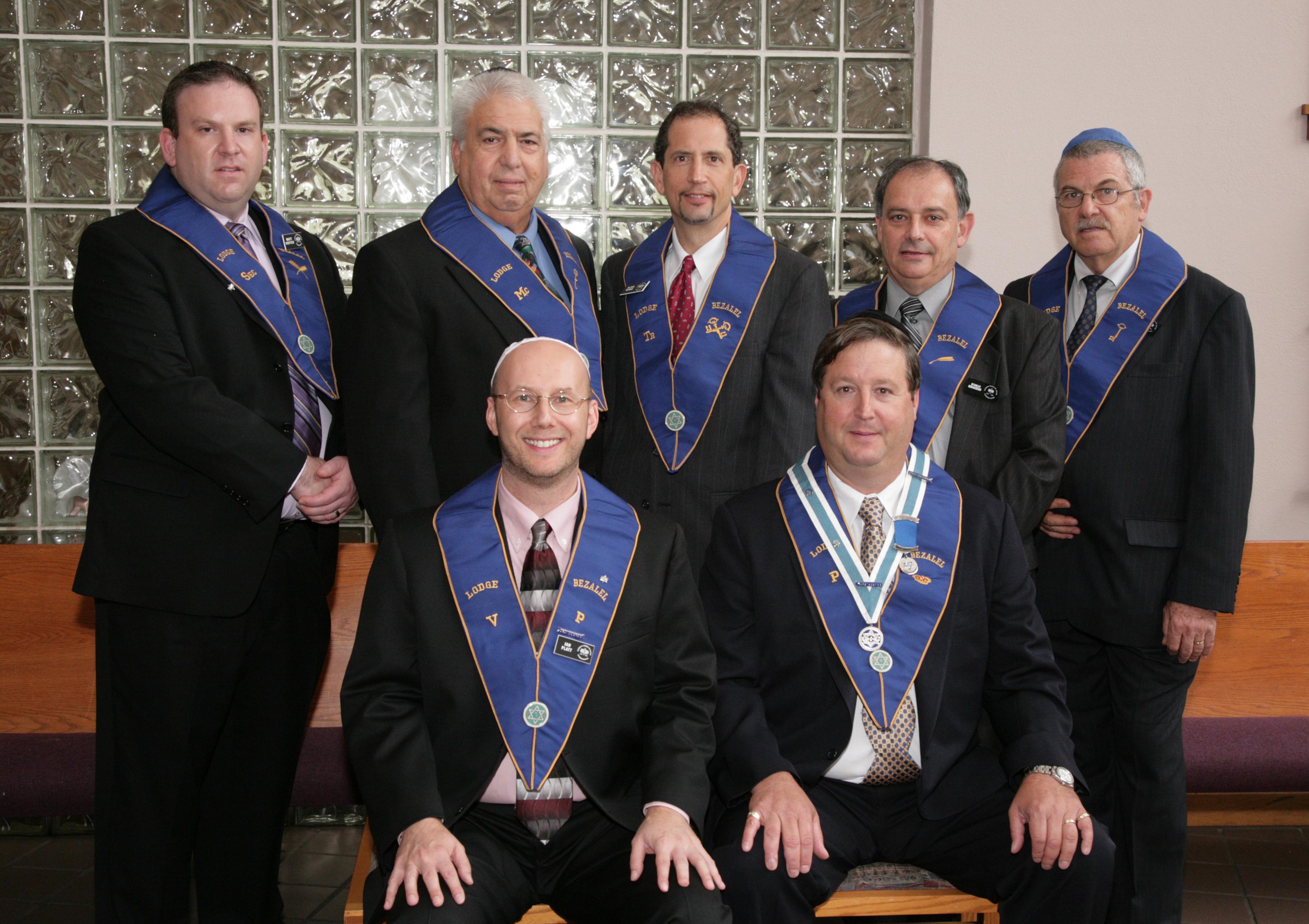 Lodge Bezalel Officers 2009